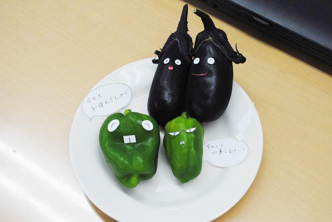 vegetable4