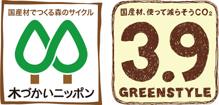 3.9GREENSTYLEマーク 木づかいサイクルマーク